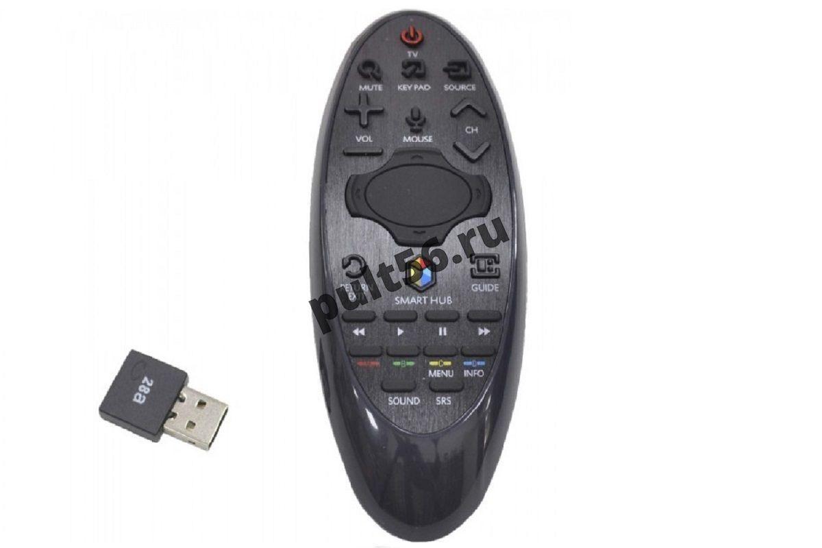 SAMSUNG SMART TV SR-7557 (бесплатная доставка по России)