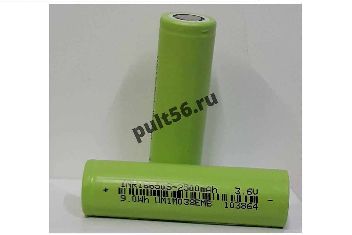 Аккумулятор  FN-18650 NNM (2500 mAh, 3.7 V)