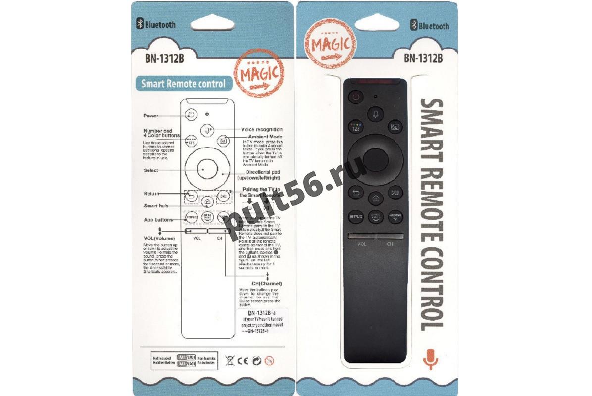 SAMSUNG SMART TV BN-1312B VOICE (бесплатная доставка по России)