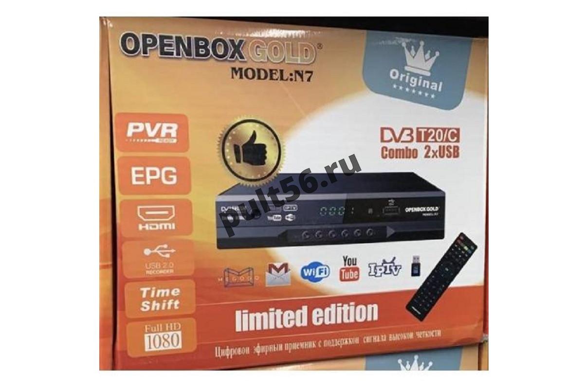 Цифровой ресивер DVB-T2 OPENBOX GOLD N7 (10 шт)