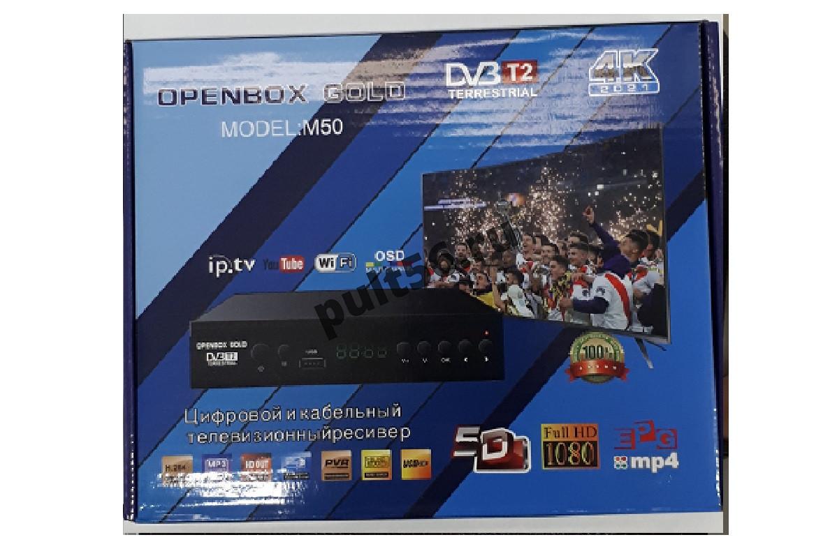 Цифровой ресивер DVB-T2 OPENBOX GOLD M50