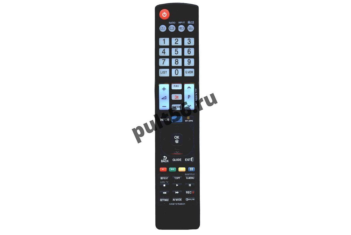 LG  AKB73756504 (бесплатная доставка по России)