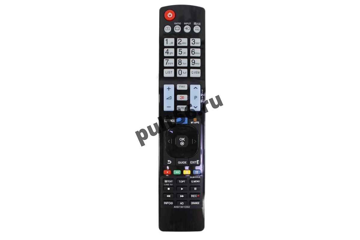 LG  AKB73615302 (бесплатная доставка по России)